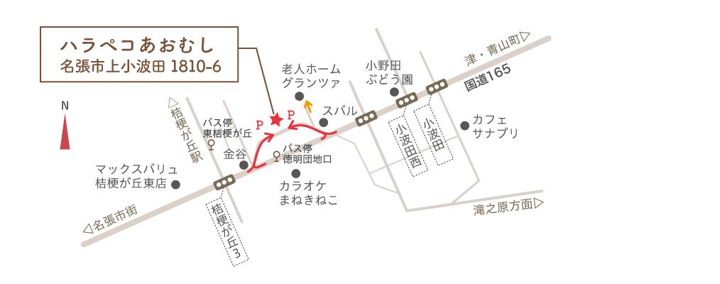 harapeko_map