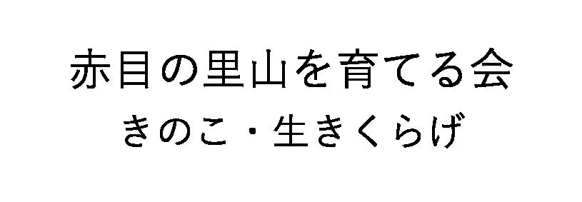 店名-05