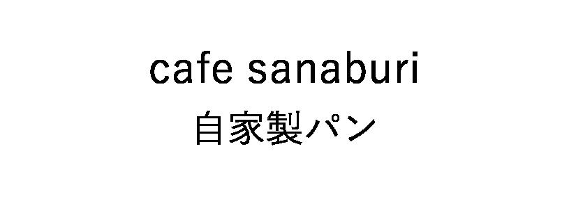 店名-04