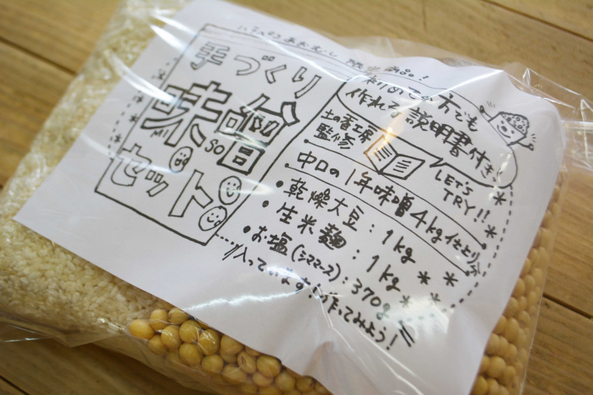 DSC_0135のコピー