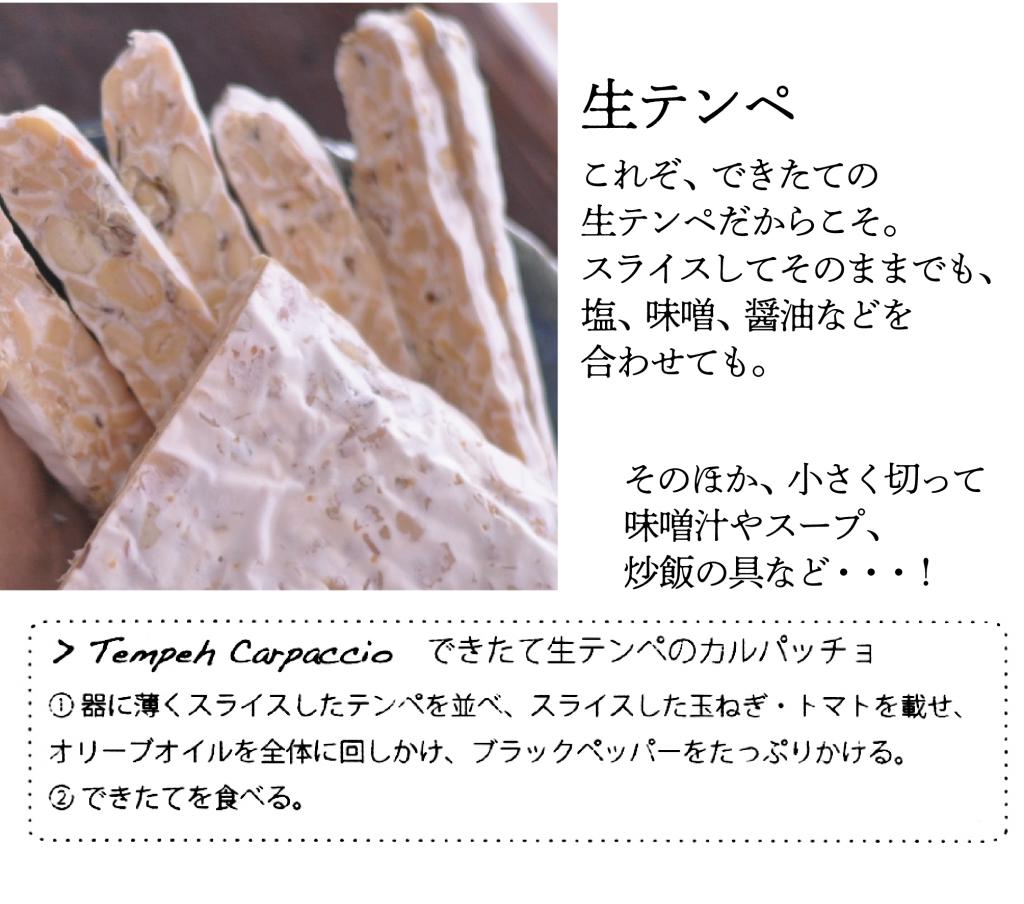 harapeko_tenpe_20200529_アートボード 1 のコピー 6