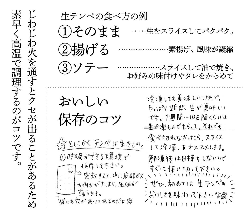harapeko_tenpe_20200529_アートボード 1 のコピー 5