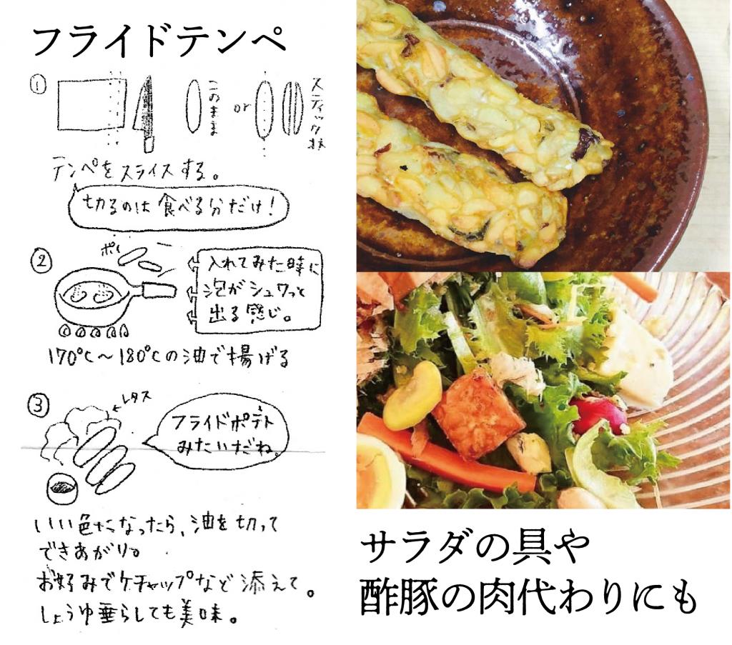 harapeko_tenpe_20200529_アートボード 1 のコピー 3