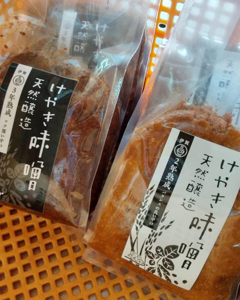 2021-08けやき味噌